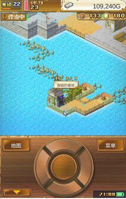 大海贼探险物语酒馆怎样升级 酒馆怎么加经验