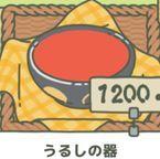 旅行青蛙道具有什么用 游戏所有道具作用效果翻译详解[多图]图片10