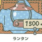 旅行青蛙道具有什么用 游戏所有道具作用效果翻译详解[多图]图片13