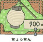 旅行青蛙道具有什么用 游戏所有道具作用效果翻译详解[多图]图片12