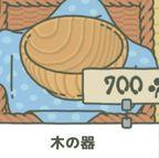 旅行青蛙道具有什么用 游戏所有道具作用效果翻译详解[多图]图片9