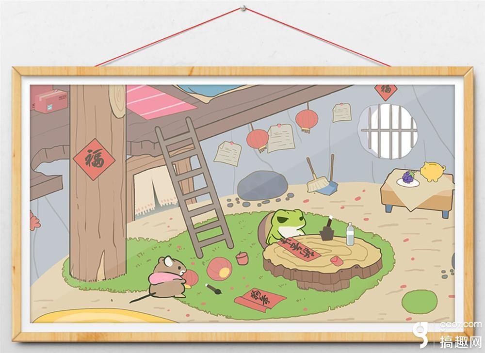 旅行青蛙可以装扮房间? 赶紧给蛙崽布置新年房屋