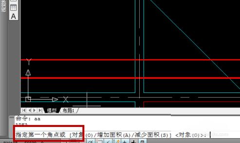 CAD面积周长和图形v面积CAD用快捷cad弧打断怎么长图片
