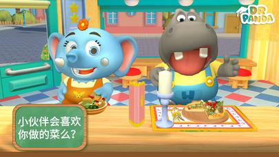 熊猫博士餐厅3截图4