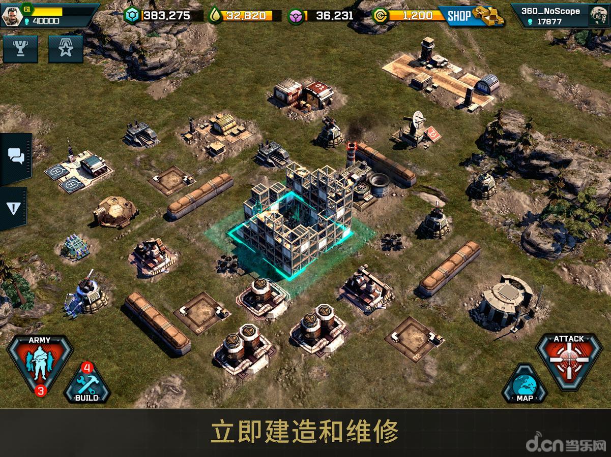 战场指挥官app截图3
