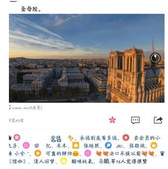 QQ空间360全景照片怎么发 QQ空间上传360全景图教程