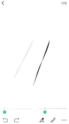 画吧柳叶笔怎么调透明 柳叶笔调透明教程图片