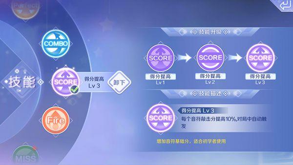 qq炫舞手游技巧速达 恢复/培养手速不二选