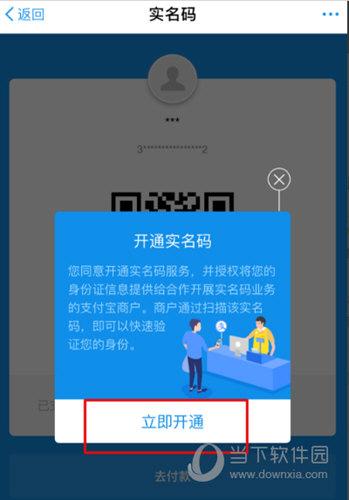 通过扫码验证身份1拿出原来使用的手机手机不在身边?2用微信扫描以上二维