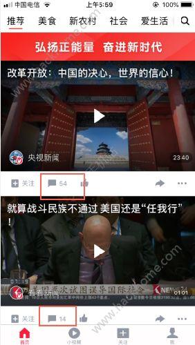 西瓜视频历史记录没有了?西瓜视频历史记录清空怎么恢复?图片1_嗨客手机站
