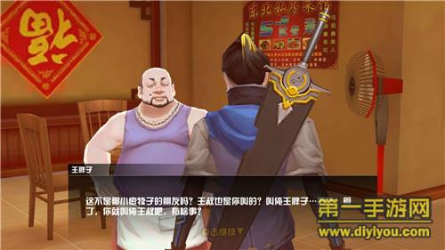 《中国惊奇先生》评测:打破次元壁 沙盒世界随意探索