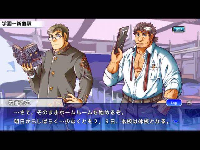 东京放课后召唤师电脑版截图1