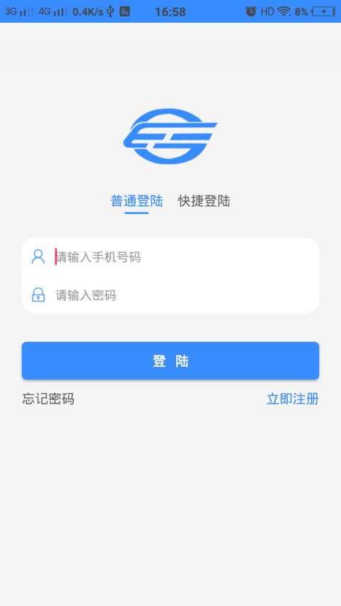 贵阳地铁文化截图1