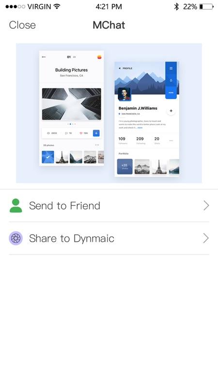 MChat Messenger截图4