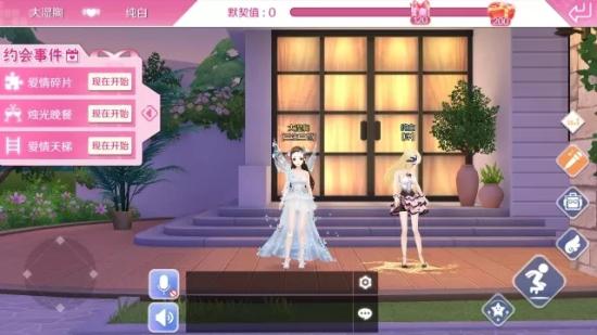 QQ炫舞手游默契值怎么获得?丘比特花园玩法攻略详解图片4
