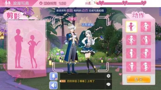 QQ炫舞手游默契值怎么获得?丘比特花园玩法攻略详解图片8