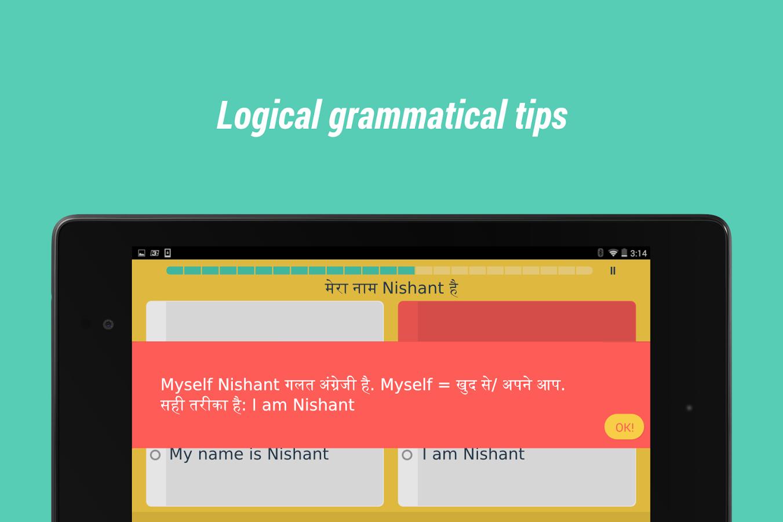 HelloEnglish截图3
