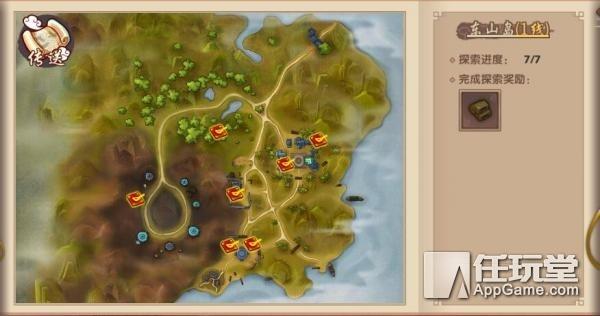 寻仙手游攻略:地图探索文化之东山岛体验