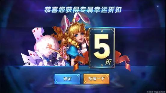 王者荣耀520会不会出神秘商店玩法?520神秘商店活动开启及折扣说明图片2