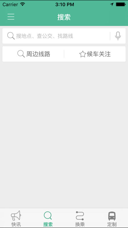 禹州行app截图1