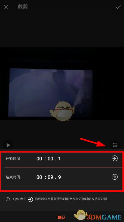 乐秀视频编辑器制作GIF动图制作GIF动图视频燕君芳图片