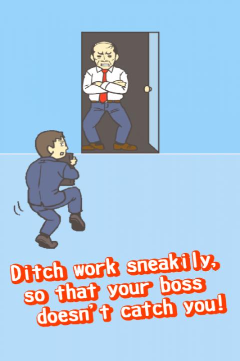 逃离公司2截图4