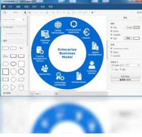 迅捷流程图制作软件截图2