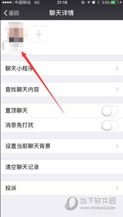 微信怎么推送好友