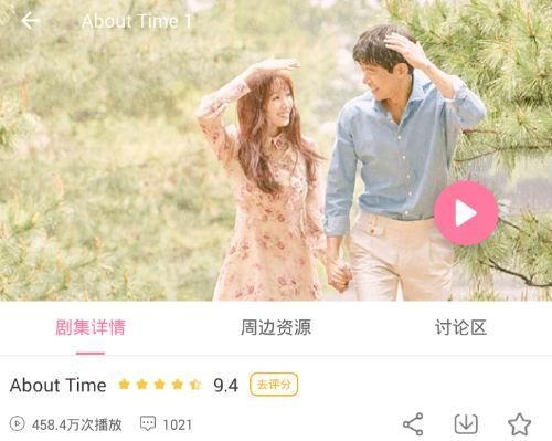 嘟嘟韩剧网怎么在线播放影视 在线播放教程