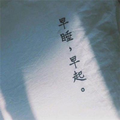 流行唯美文字微信头像37(2018-07-20)