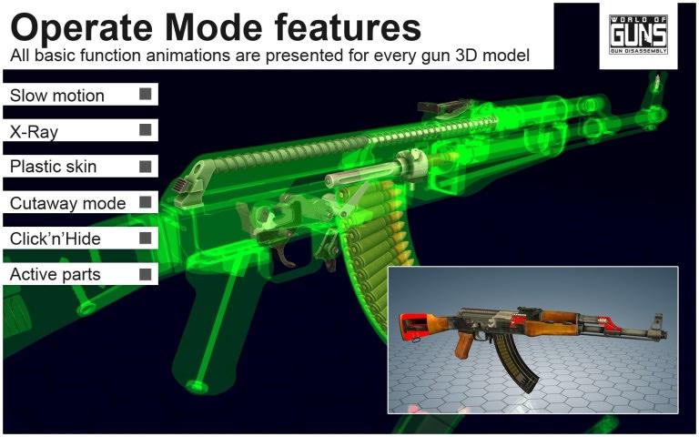 枪炮世界电脑版截图1