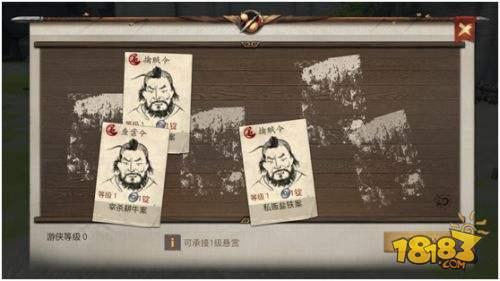 战国志手游萌新升级攻略 开局玩法介绍