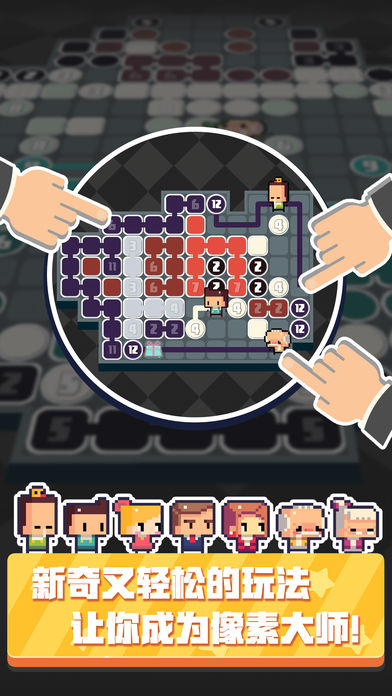 像素制造者电脑版截图1