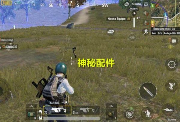 刺激战场:玩家捡到一把AK发现不对,仔细一看沙漠地图变颜色了