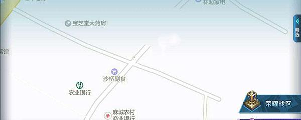 王者荣耀街区评选称号怎么弄