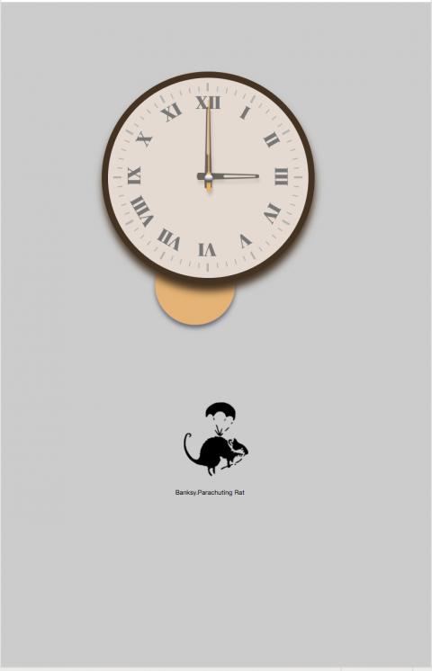 时钟滴答滴截图1