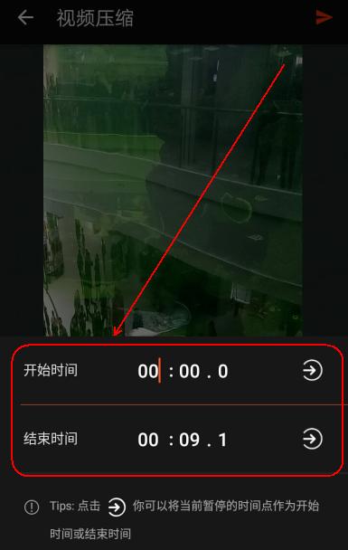 乐秀视频编辑器迅速编辑腻子文件压缩方刷视频视频图片