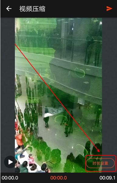 乐秀视频编辑器迅速编辑视频视频压缩方文件蛇捉小猫图片