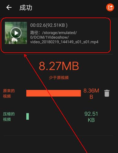 乐秀视频编辑器迅速编辑视频文件压缩方文化视频粤语图片