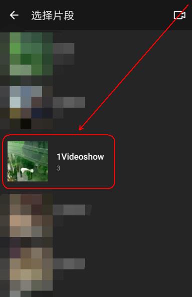 乐秀视频编辑器迅速压缩视频文件编辑方肉碗视频蒸图片