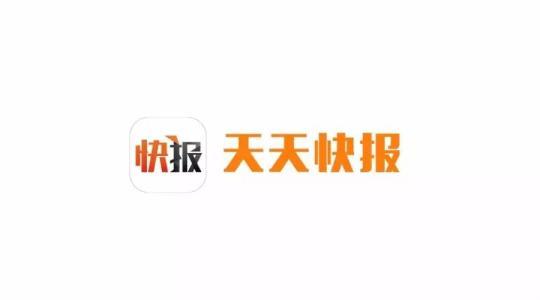 历趣app下载 资讯 教程 天天快报中怎么找到输入邀请码入口 教程介绍