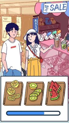 Summer爱的故事截图4