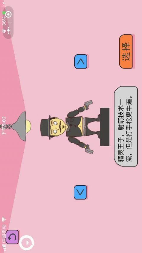 绝地枪神X截图2