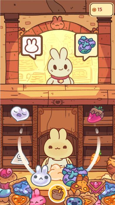 兔兔包截图3