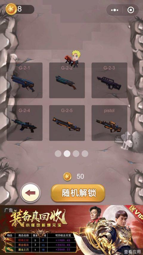 绝命狙击手截图2
