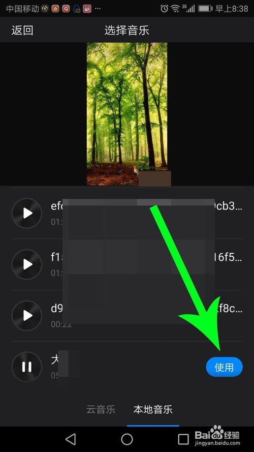 手机音乐剪辑软件_安卓手机音乐剪辑软件_手机音乐剪辑软件
