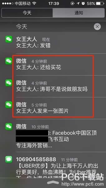 微信撤回消息怎么查看 微信已撤回消息查看步骤介绍