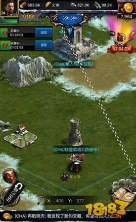 列王的纷争手游联盟箭塔作用的详细介绍及玩法说明