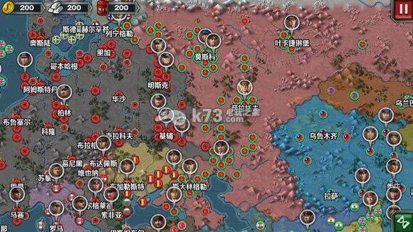 世嘉征服者3手游1943埃及刹车雪铁龙世界c4自动战报图片