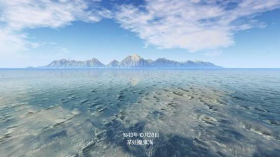 《辐射岛》评测:艰难的荒岛求生之路